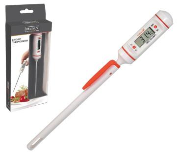 Termometro digitale da cucina tascabile