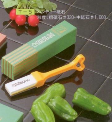 Pocket stone Misono grain 320 1000