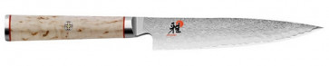 Coltello damasco 101 strati Shotoh lama cm. 13 Serie Miyabi 5000 MCD